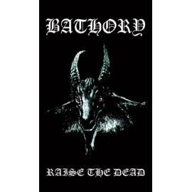 Steag BATHORY - First Album
