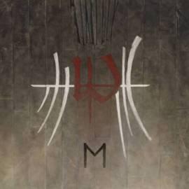 CD Enslaved - E
